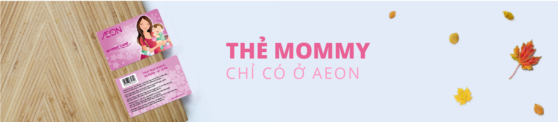 the mommy chi co o AEON