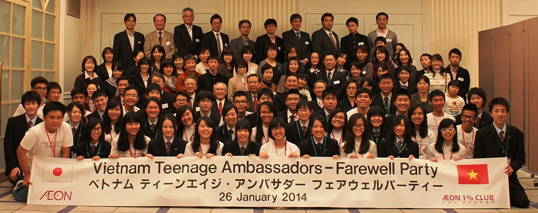 Hoạt động xã hội của AEON: Đại sứ thiếu niên