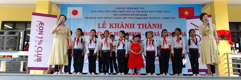 Hoạt động xã hội của AEON: Xây dựng trường học