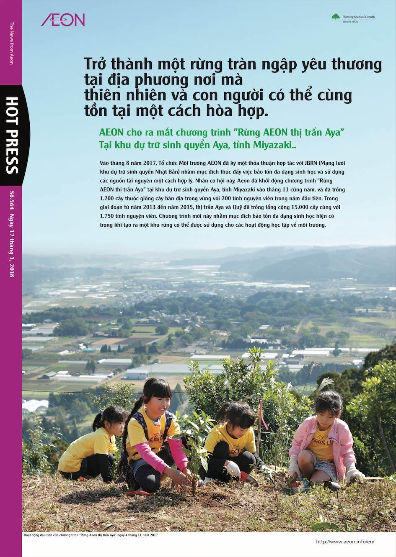 """Bảo tồn đa dạng sinh học với chương trình """"Rừng AEON thị trấn Aya"""""""