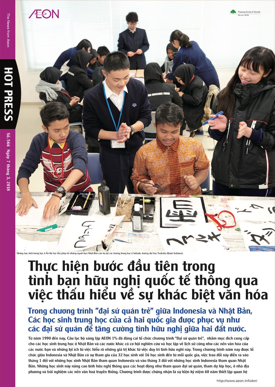 Tăng cường tình hữu nghị giữa Indonesia và Nhật Bản