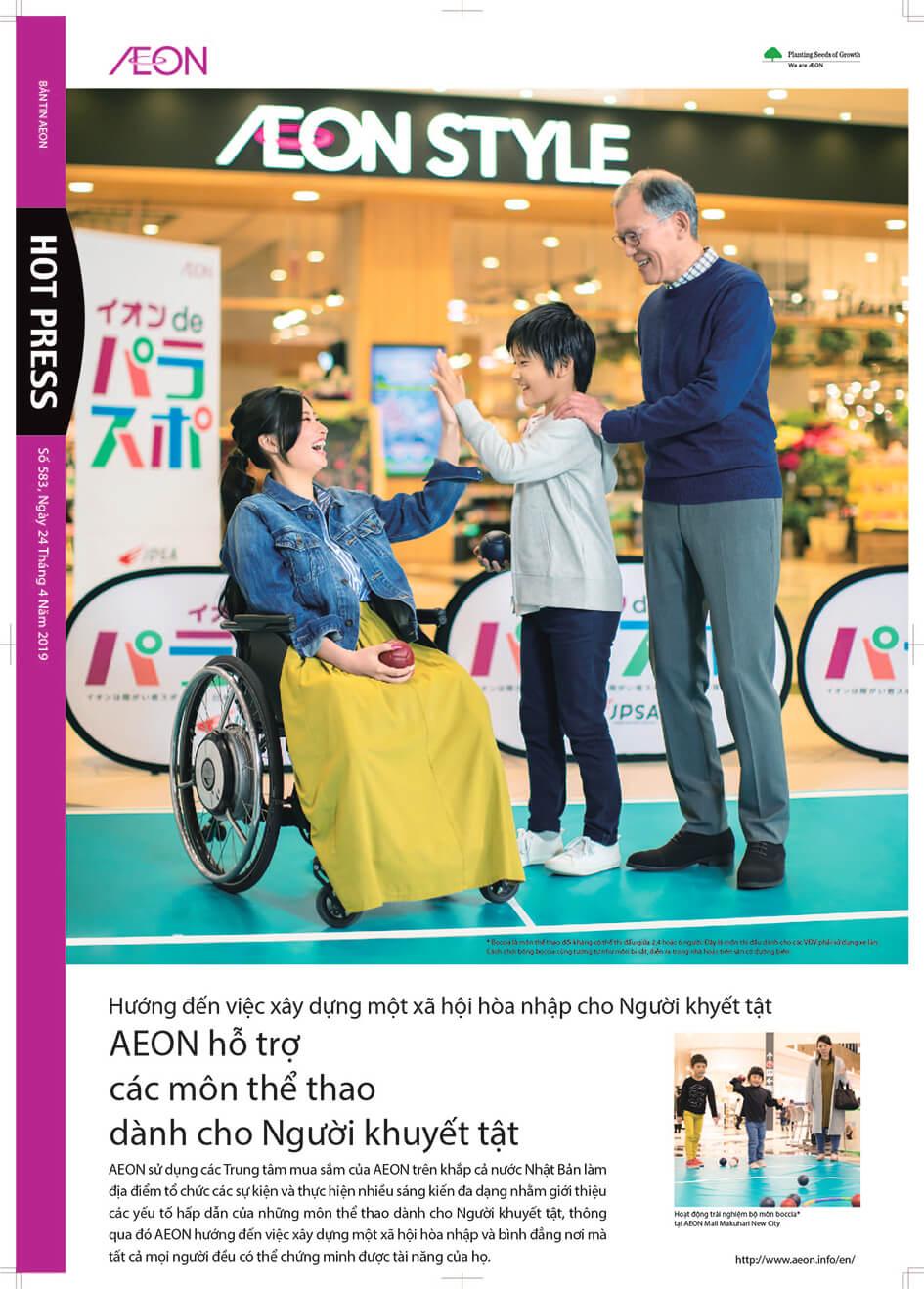 Aeon hỗ trợ các môn thể thao cho Người khuyết tật