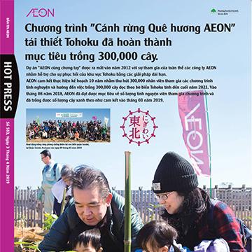 chuong-trinh-canh-rung-que-huong-Aeon-banner