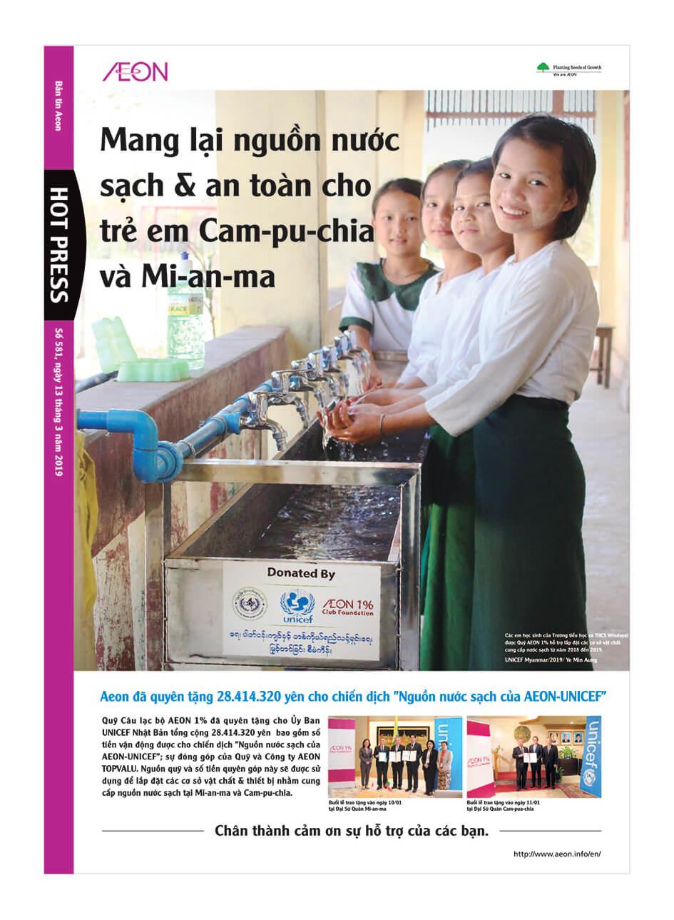 Mang lại nguồn nước sạch & an toàn cho trẻ em Cam-pu-chia và Mi-an-ma