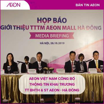 AEON_WEB_THUMB-HopBaoKhaiTruongAEONHaDong_20191119_embed-01
