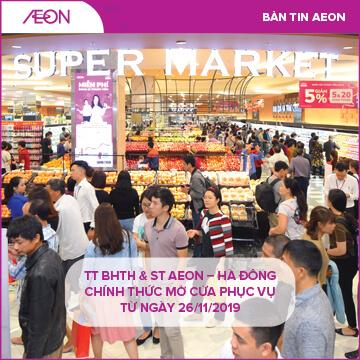 AEON_WEB_THUMB_AHD_SOFTOPENING_20191203-01 (1)