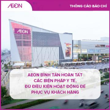AEON_PressRelease_Thumbnail