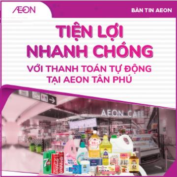 AEON_NEWS_THUMBNAIL-01