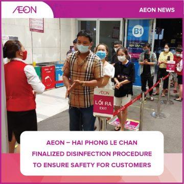 AEON_NEWS_THUMBNAIL_ENG
