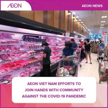 AEON_NEWS_THUMBNAIL_ENG (1)