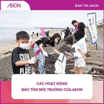2-AEON_NEWS_THUMBNAIL_VIE (1)